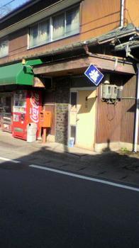 2011121013010000.jpg
