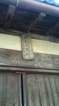 2011121013050002.jpg